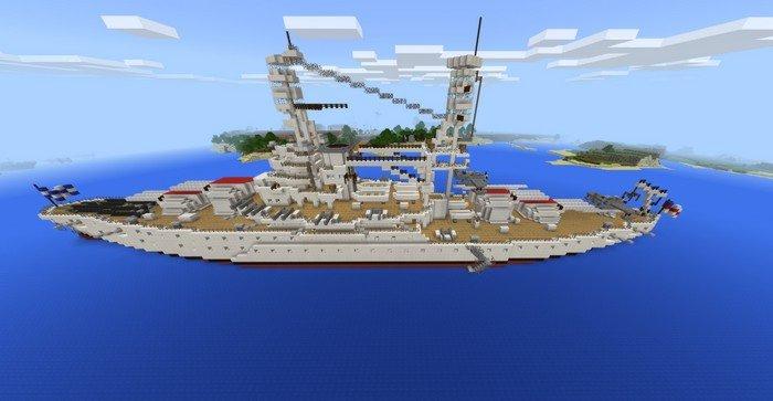 Giant battle ship